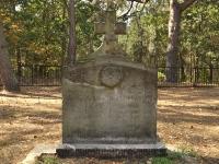 Cmentarz ewangelicko-augsburski w Karolewie